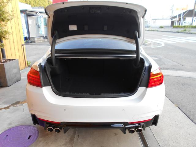 「BMW」「BMW」「クーペ」「愛媛県」の中古車34