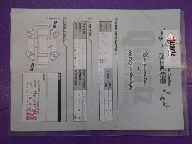 「三菱」「ランサー」「セダン」「愛媛県」の中古車42