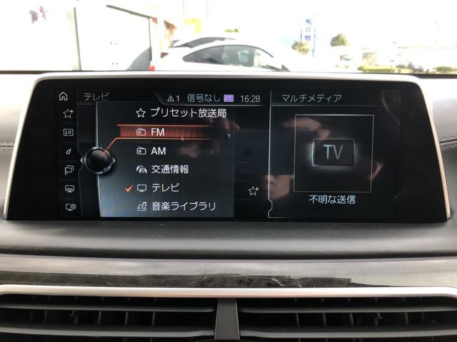 「BMW」「BMW」「セダン」「愛媛県」の中古車26