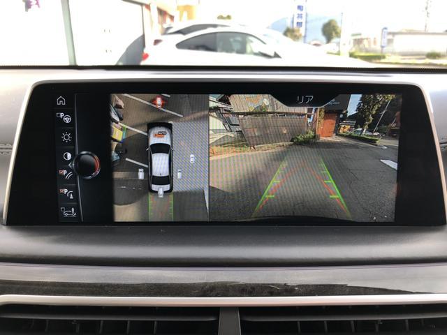 「BMW」「BMW」「セダン」「愛媛県」の中古車28