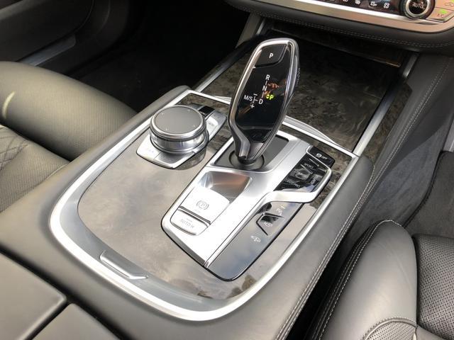 「BMW」「BMW」「セダン」「愛媛県」の中古車30