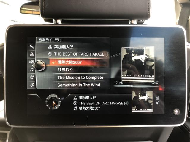 「BMW」「BMW」「セダン」「愛媛県」の中古車34