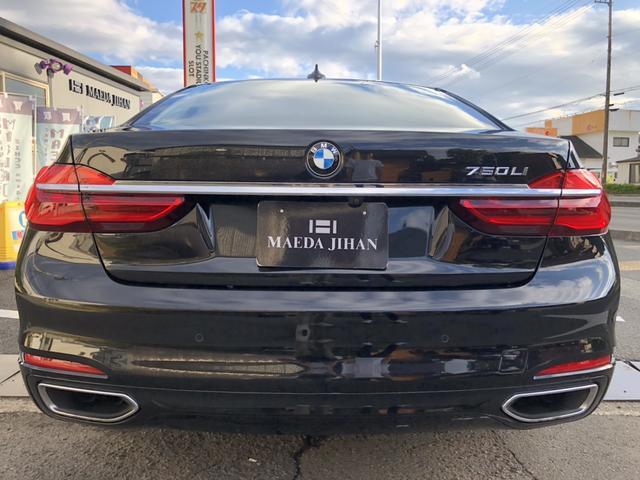 「BMW」「BMW」「セダン」「愛媛県」の中古車52