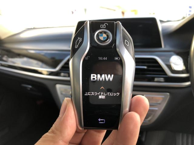 「BMW」「BMW」「セダン」「愛媛県」の中古車55