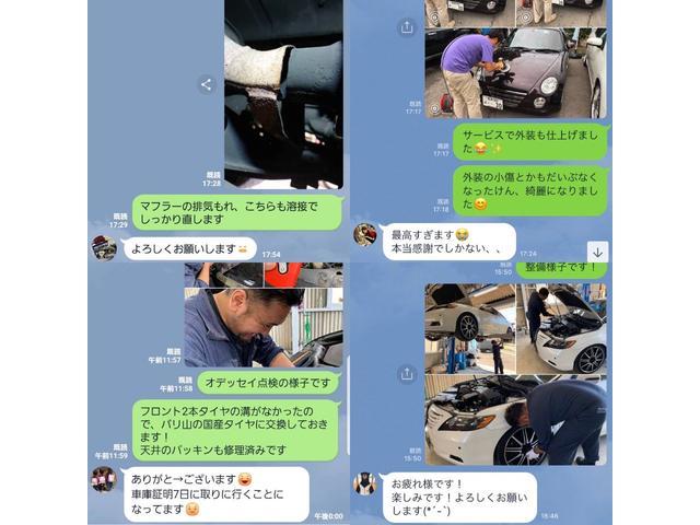 「日産」「エクストレイル」「SUV・クロカン」「愛媛県」の中古車4