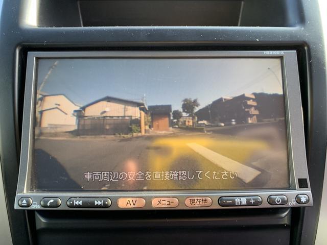 「日産」「エクストレイル」「SUV・クロカン」「愛媛県」の中古車28