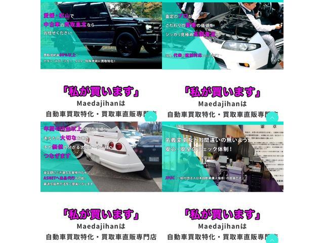 Lターボ 買取車・社外アルミ・ウッドインテ・革調シートカバー(2枚目)