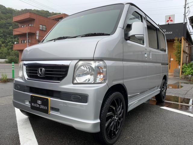 Lターボ 買取車・社外アルミ・ウッドインテ・革調シートカバー(16枚目)