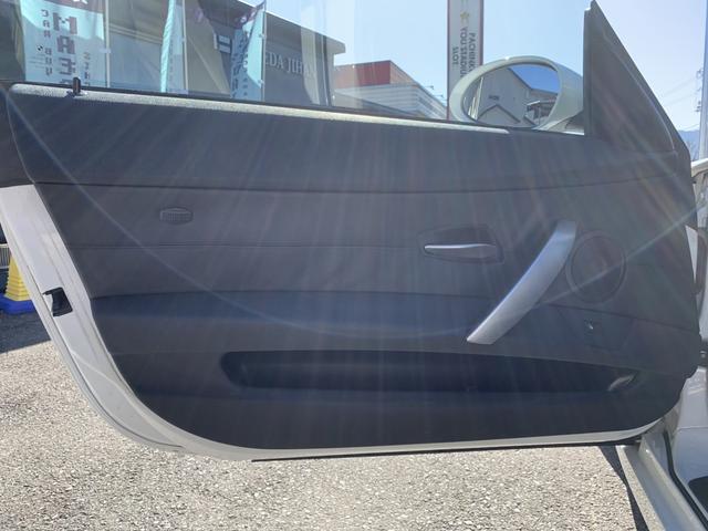 「BMW」「BMW Z4」「オープンカー」「愛媛県」の中古車36