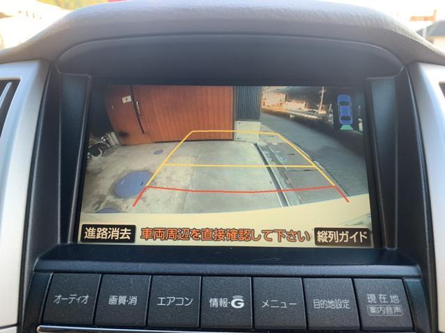 「トヨタ」「ハリアー」「SUV・クロカン」「愛媛県」の中古車28