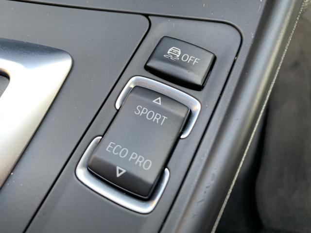 「BMW」「BMW」「コンパクトカー」「愛媛県」の中古車32