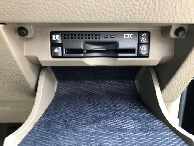 「トヨタ」「マークX」「セダン」「愛媛県」の中古車34