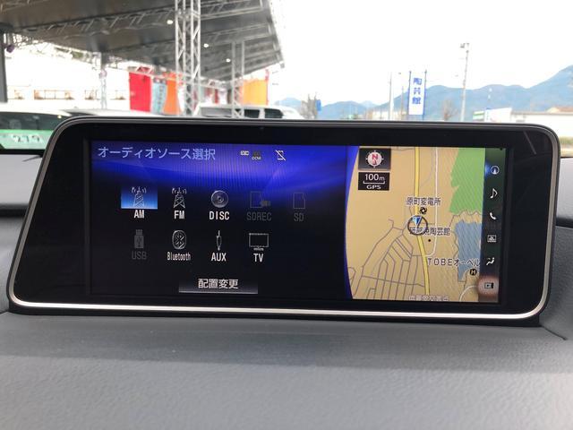「レクサス」「RX」「SUV・クロカン」「愛媛県」の中古車25