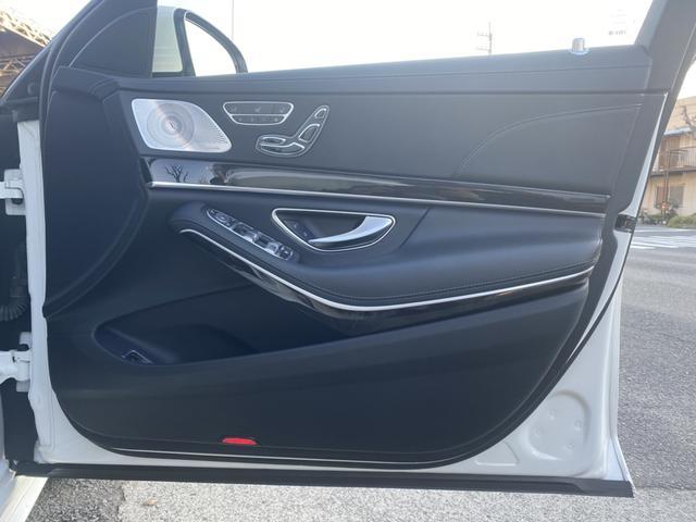 S400hエクスクルーシブ AMGライン ダイナミックシート・パノラマルーフ・ブルメスター・safety system(15枚目)