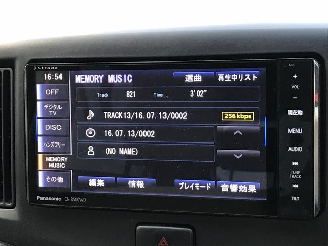 X SA ナビ フルセグTV ETC アルミホイール(19枚目)