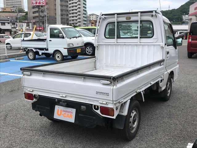 「スバル」「サンバートラック」「トラック」「香川県」の中古車4