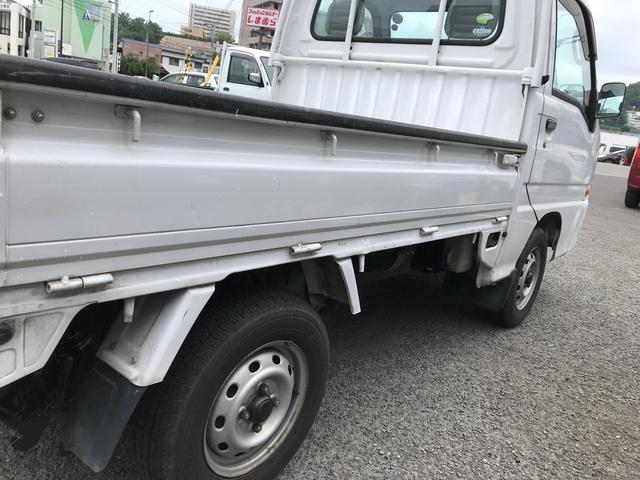 「スバル」「サンバートラック」「トラック」「香川県」の中古車10