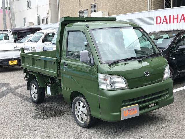 「ダイハツ」「ハイゼットトラック」「トラック」「香川県」の中古車3
