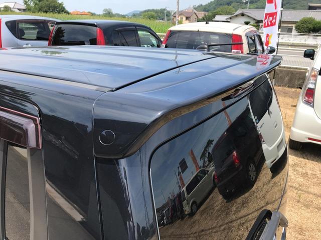 「マツダ」「AZ-ワゴン」「コンパクトカー」「香川県」の中古車9