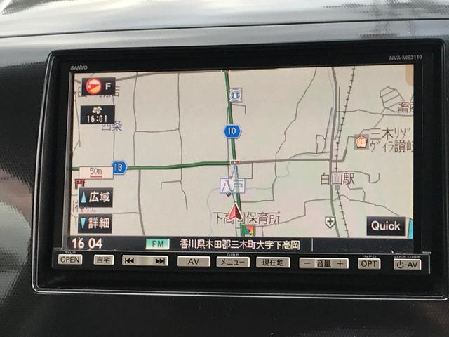 「マツダ」「AZ-ワゴン」「コンパクトカー」「香川県」の中古車20
