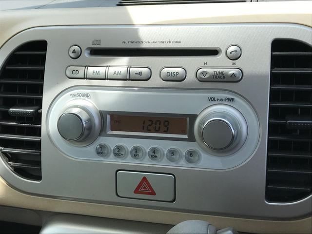 「スズキ」「MRワゴン」「コンパクトカー」「香川県」の中古車15