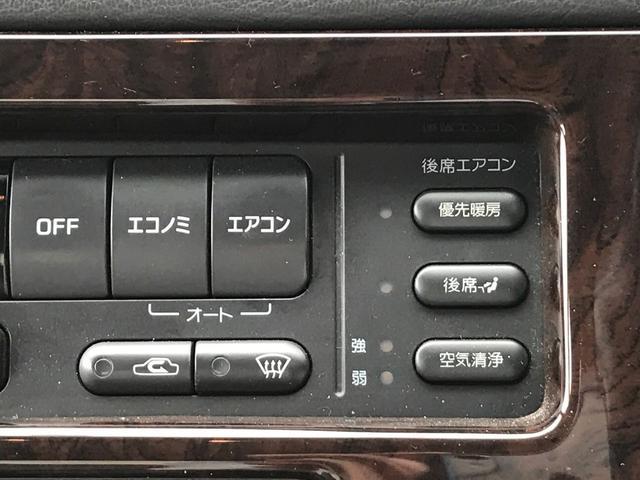 「日産」「プレジデント」「セダン」「香川県」の中古車30