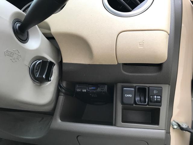 「スズキ」「MRワゴン」「コンパクトカー」「香川県」の中古車27