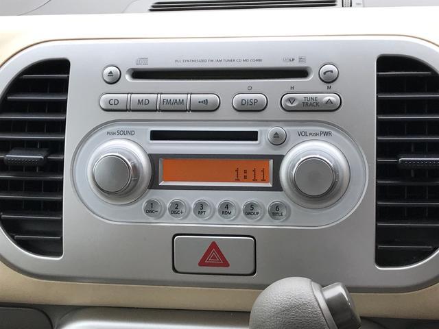 「スズキ」「MRワゴン」「コンパクトカー」「香川県」の中古車29