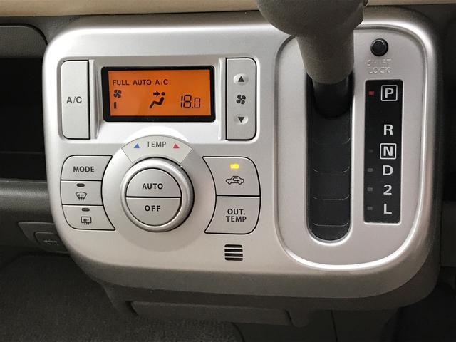 「スズキ」「MRワゴン」「コンパクトカー」「香川県」の中古車30