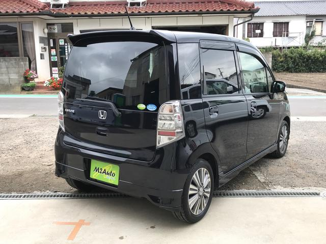 「ホンダ」「ライフ」「コンパクトカー」「香川県」の中古車5