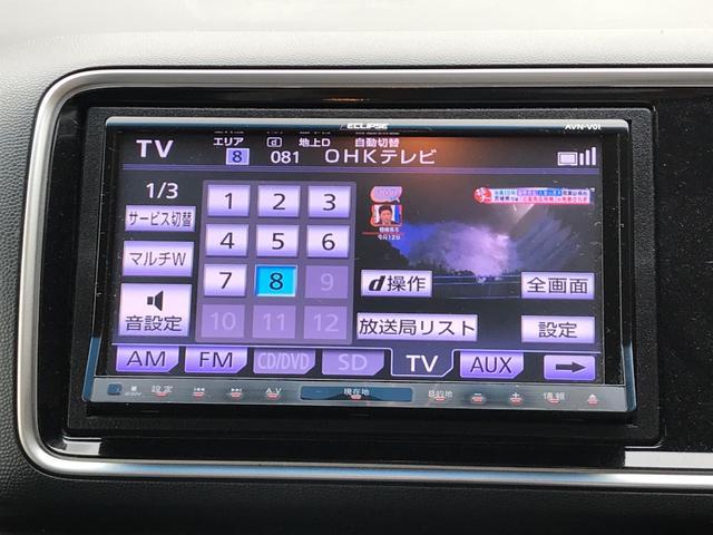 「ホンダ」「ライフ」「コンパクトカー」「香川県」の中古車31