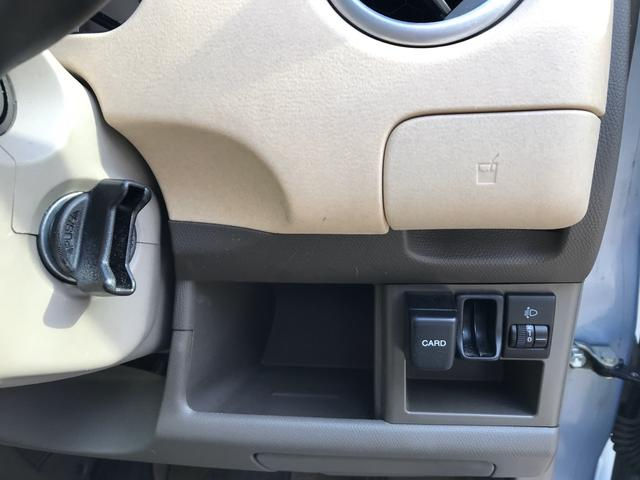 「スズキ」「MRワゴン」「コンパクトカー」「香川県」の中古車23