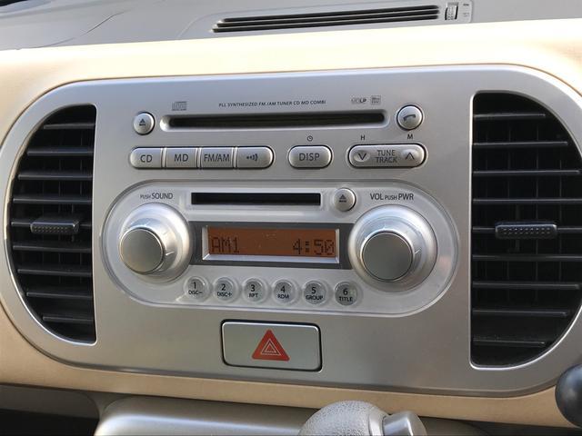 「スズキ」「MRワゴン」「コンパクトカー」「香川県」の中古車24