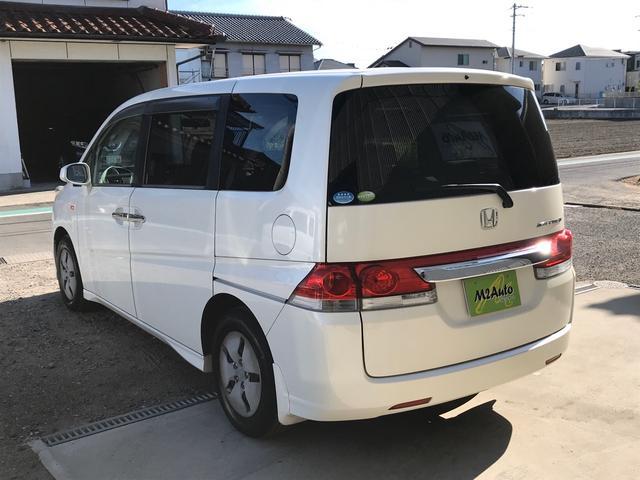 「ホンダ」「ステップワゴン」「ミニバン・ワンボックス」「香川県」の中古車7