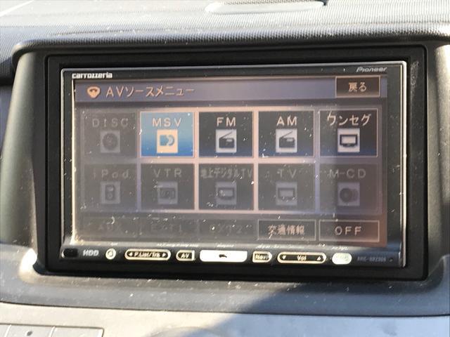 「ホンダ」「ステップワゴン」「ミニバン・ワンボックス」「香川県」の中古車34