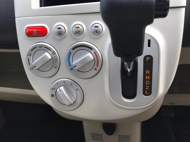 「三菱」「eKワゴン」「コンパクトカー」「香川県」の中古車20