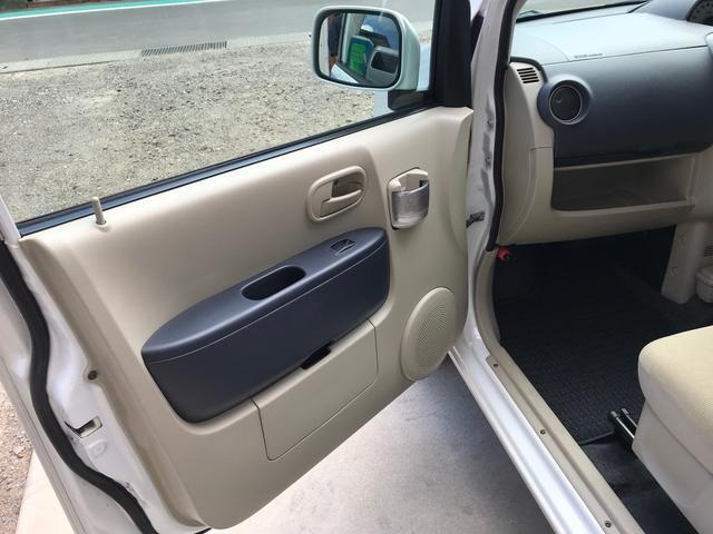 「三菱」「eKワゴン」「コンパクトカー」「香川県」の中古車26