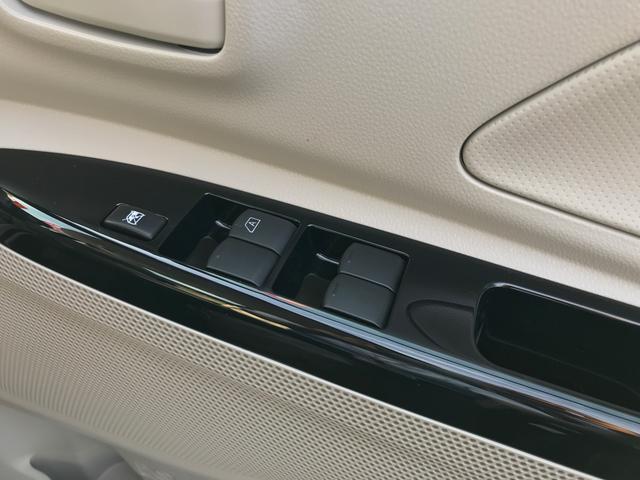 M 軽自動車 インパネAT エアコン 届出済未使用車(13枚目)