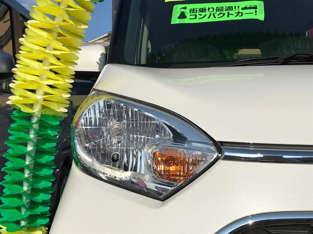 M 軽自動車 インパネCVT エアコン スライドドア(4枚目)