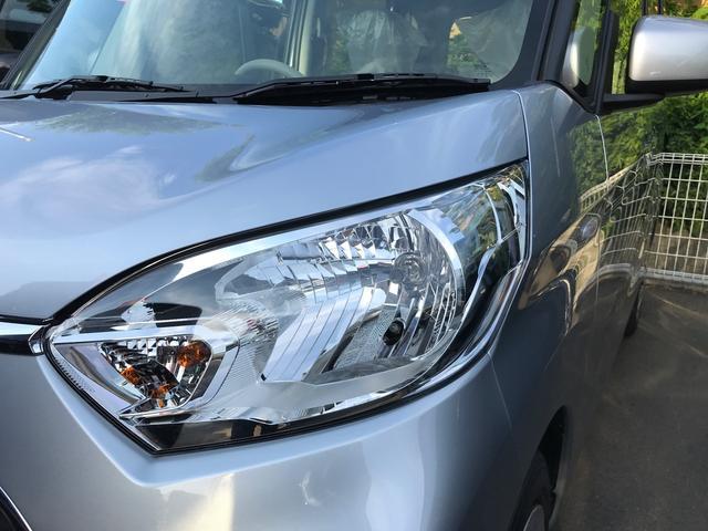 三菱 eKスペース M 軽自動車 インパネAT エアコン 届出済未使用車