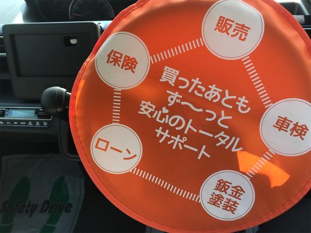 「スズキ」「ワゴンR」「コンパクトカー」「愛媛県」の中古車11