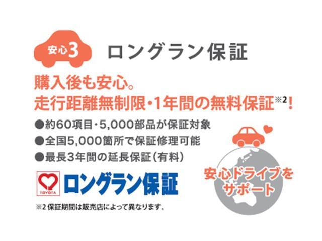ZS 煌II セーフティセンスC ナビ バックモニター(7枚目)