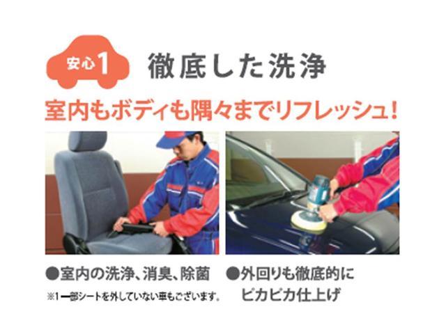 G メモリーナビ フルセグTV ETC DVD再生(5枚目)