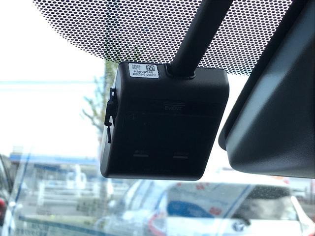 F セーフティーエディションIII ドライブレコーダー メモリーナビ フルセグTV バックモニター DVD再生(57枚目)