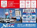 F セーフティーエディションIII ドライブレコーダー メモリーナビ フルセグTV バックモニター DVD再生(4枚目)