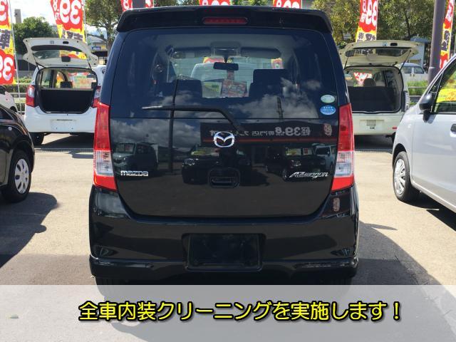 マツダ AZワゴン XSスペシャル
