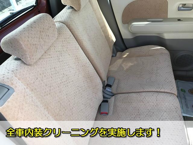 日産 モコ E キーフリー ベンチシート フルオートエアコン
