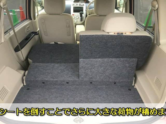 三菱 eKワゴン M キーレス ベンチシート