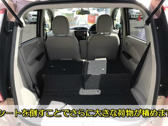 三菱 eKワゴン G キーレス ベンチシート