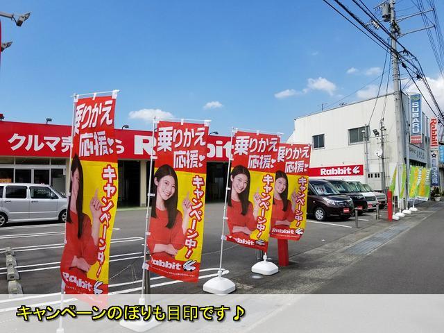 「ダイハツ」「ロッキー」「SUV・クロカン」「愛媛県」の中古車42
